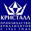 logo_kristall_inverce_100x100