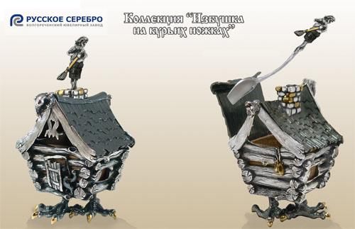 volgorechensk