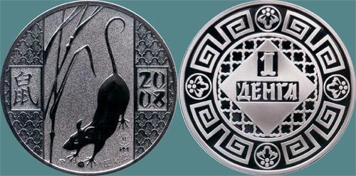 znak-zodiak
